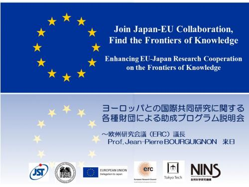 Join Japan-EU Collaboration,  Find the Frontiers of Knowledge